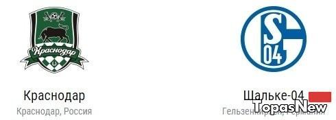 Краснодар шальке 04 20 октября смотреть онлайн