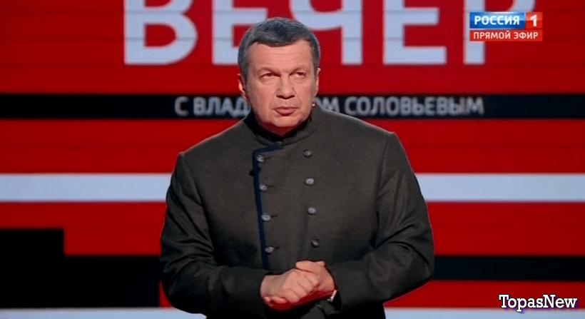 Вечер с Владимиром Соловьевым 12.12.2019 смотреть онлайн