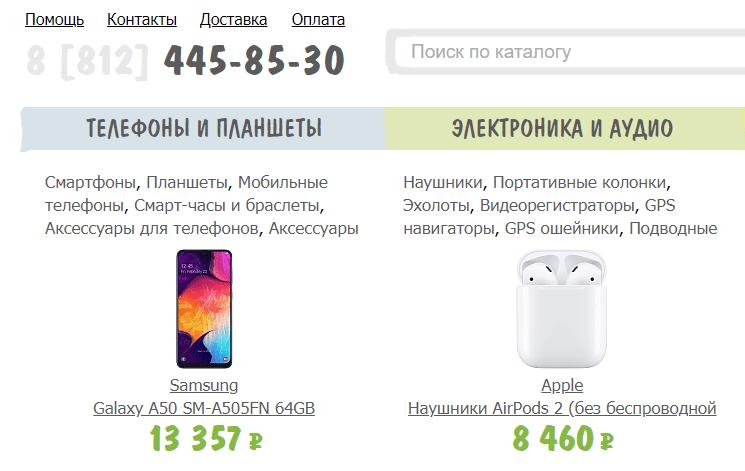 Мелкая бытовая техника в магазине Wite.ru