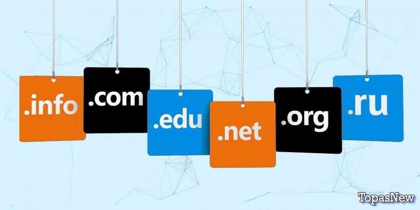 домен в какой зоне купите Вы?