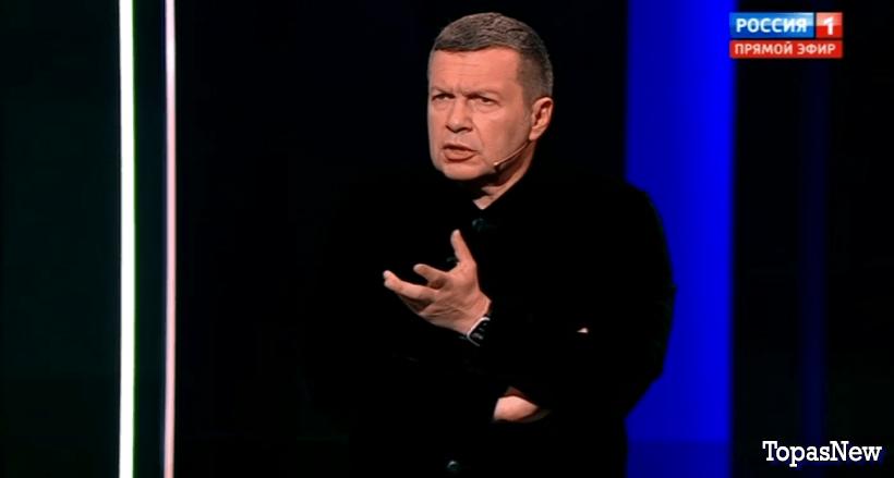 Вечер с Владимиром Соловьевым 2.2.20 смотреть онлайн