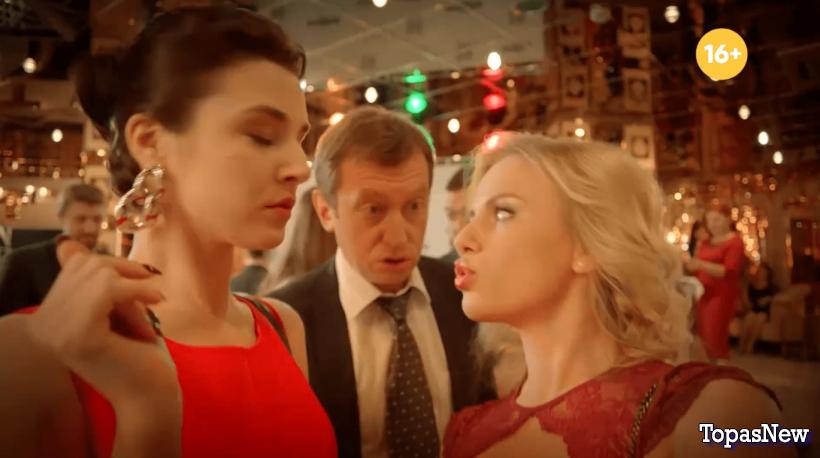 Ивановы Ивановы 4 сезон 21 серия 12.02.2020 смотреть онлайн СТС