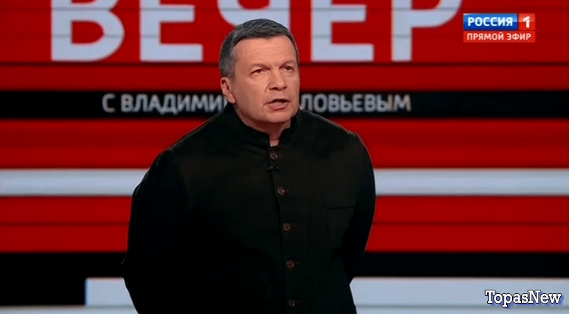 Вечер с Владимиром Соловьевым 18.02.20 смотреть онлайн